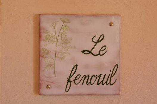 [:de]<h3>Le Fenouil</h3>[:]